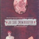 Jai shri swaminarayan - The Hindi Musical serial  [12 Dvds set] 1st Edition