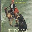 Rudaali - dimple Kapadia  [Dvd] Original Released - 1st edition