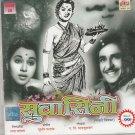 Suvasini - ramesh Dev ,Seema Dev   [2 VCD Set] Marathi Rare