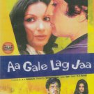 Aa gale Lag Jaa - Sharmila Tagore, Shashi Kapoor [Dvd] 1st Edition Released