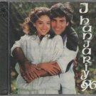 Jhankar ' 96  [2Cds set ]Songs Of Maun,Army,Fareb,Sapoot,Jeet,Chahat,Mr Aashiq