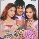 Jay Jay - R madhavan , Amoga , Pooja  [Tamil Dvd] 1st edition release