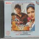Gaddaar - Sunil shetty  [Cd] Music : nadeem shrawan 1st Edition Uk  made