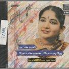 Ullam Kollai Poguthe - HIts Of Jikki   [Tamil Cd] EMi / Uk made Cd
