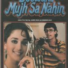 Deewana Mujh sa Nahin -Aamir Khan ,Madhuri Dixit  [Dvd]