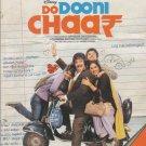 Do dooni Chaar - Rishi kapoor  [Dvd ] 1st Edition Released