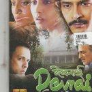 Devrai - Atul Kulkarni ,Mohan Agase   [Marathi Dvd]  1st Edition Released