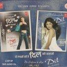 Do Lafzon Ki hai dil ki kahani [2Cds set ] Asha Bhosle,Anuradha P,daler M,k sanu