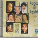 Kagaz ki Kashti -jagjit Singh,Asha Bhosle,Hariharan,Chitra Singh,Mehndi has[Cd]