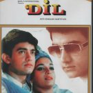 Dil - Aamir Khan ,Madhuri Dixit  [Dvd] 1st Edition Video Sound  Released