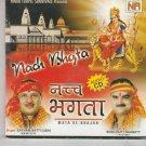 Nach Bakta By  Sunil Naughtey  [Cd ] Mata ke Bhajan