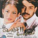 Konji Pesalam - Vamei , Mukesh Sree  [Tamil Dvd]  1st Edition Released