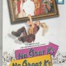 Ghar ka Na Ghaat ka - Om Puri  [Dvd ] 1st Edition Released