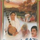 Ganga sati - Kiran Juneja   [2 Dvds set] 1st Edition Released Gujarati serial