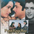 Pyar Kiya Hai Pyar Karenge - Anil Kapoor  [Dvd]  1st Edition WEG Released