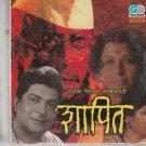 Shapit - Vikram Ghokhle, Neelu Phule  [2 VCD Set] Marathi Rare
