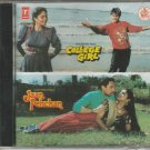 College Girl / Jaan Pehchan  [Cd] Music :Babul Bose / iqbal gill