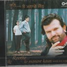 Roothe To Manave Kaun By Hans raj hans   [Cd]