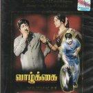 Vazhkai - Sivaji , Ambiga,raveendar ,  [Dvd]1st Edition Pyramid Released