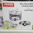 Vinod Premium Brand [4 Plates Dhokla + 4 plates for Idli ] idli & dhokla Stand