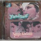 Yaadgaar / Naya kadam  [Cd] Music: bappi Lahiri