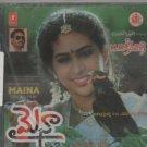 Maina  [Cd] Telugu Film soundtrack  - Music : M M Keeravaani