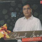 Bhool jana By Jagjit Singh   [Cd] Ghazals