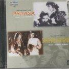 Pyaasa / Sahib Bibi Aur Ghulam - Guru Dutt Films [Cd]