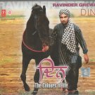 Din - The Colours Of Life By Ravinder Grewal [Cd ] Punjabi Pop