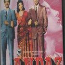andaz - raj kapoor , dilip Kumar    [Dvd] 1st Edition  Released