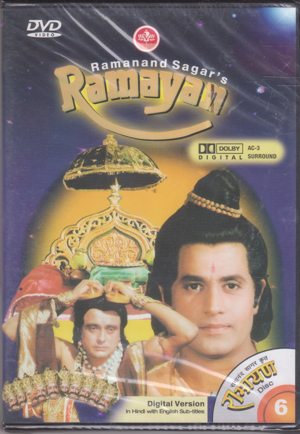 Ramayan - Disc 6 - Episode 24 to 28  - ramanand Sahar's  [Dvd]  1st edition Released