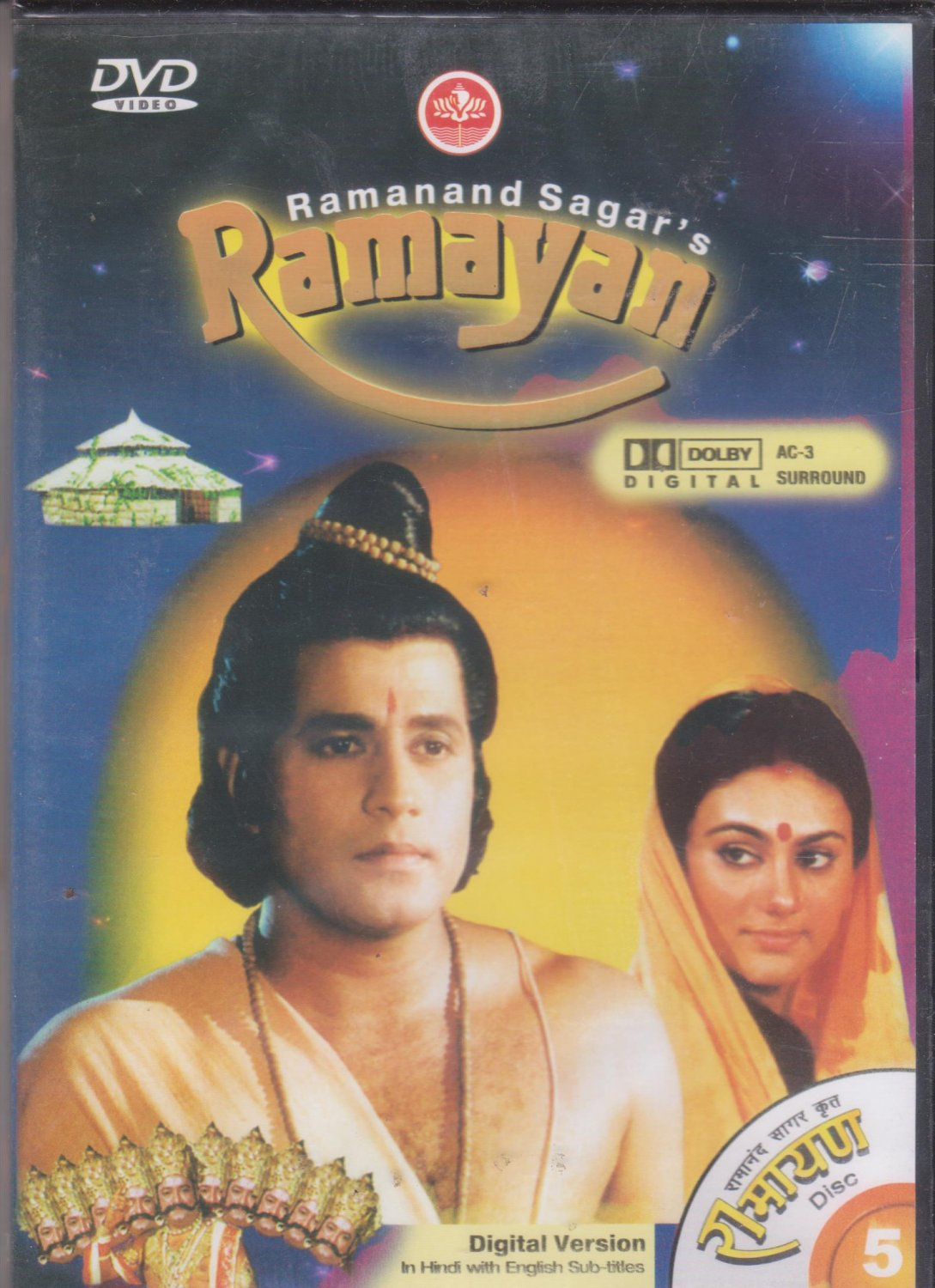 Ramayan - Disc 5 - Episode 19 to 23  - ramanand Sahar's  [Dvd]  1st edition Released