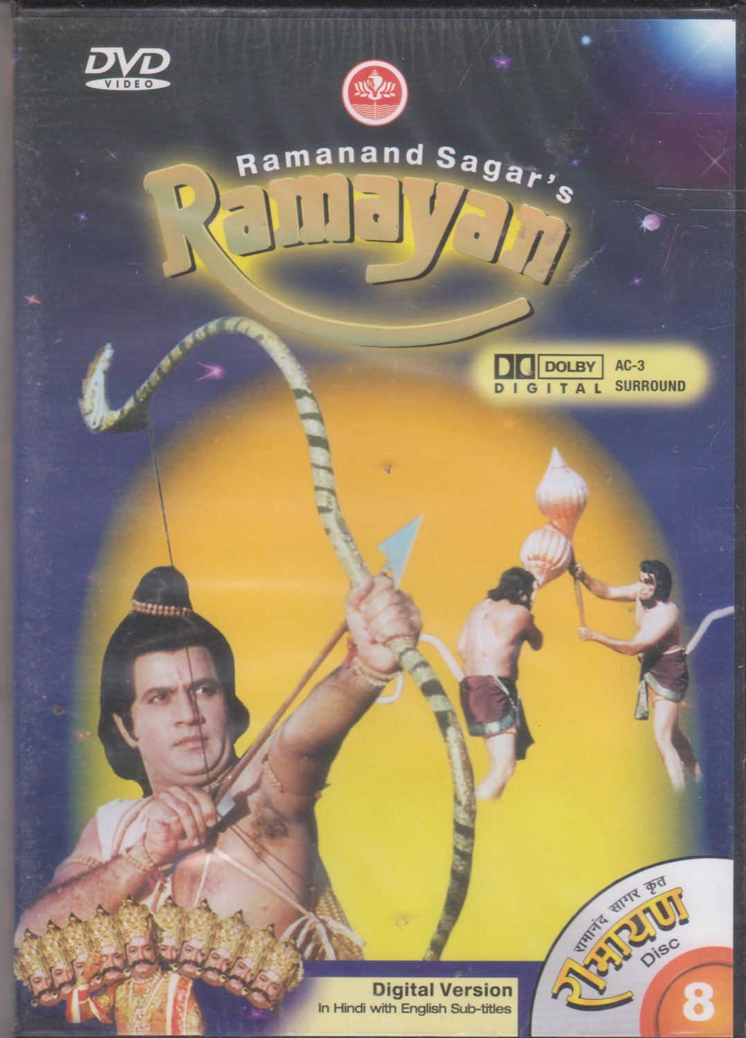 Ramayan - Disc 8 - Episode 34 to 38  - ramanand Sahar's  [Dvd]  1st edition Released