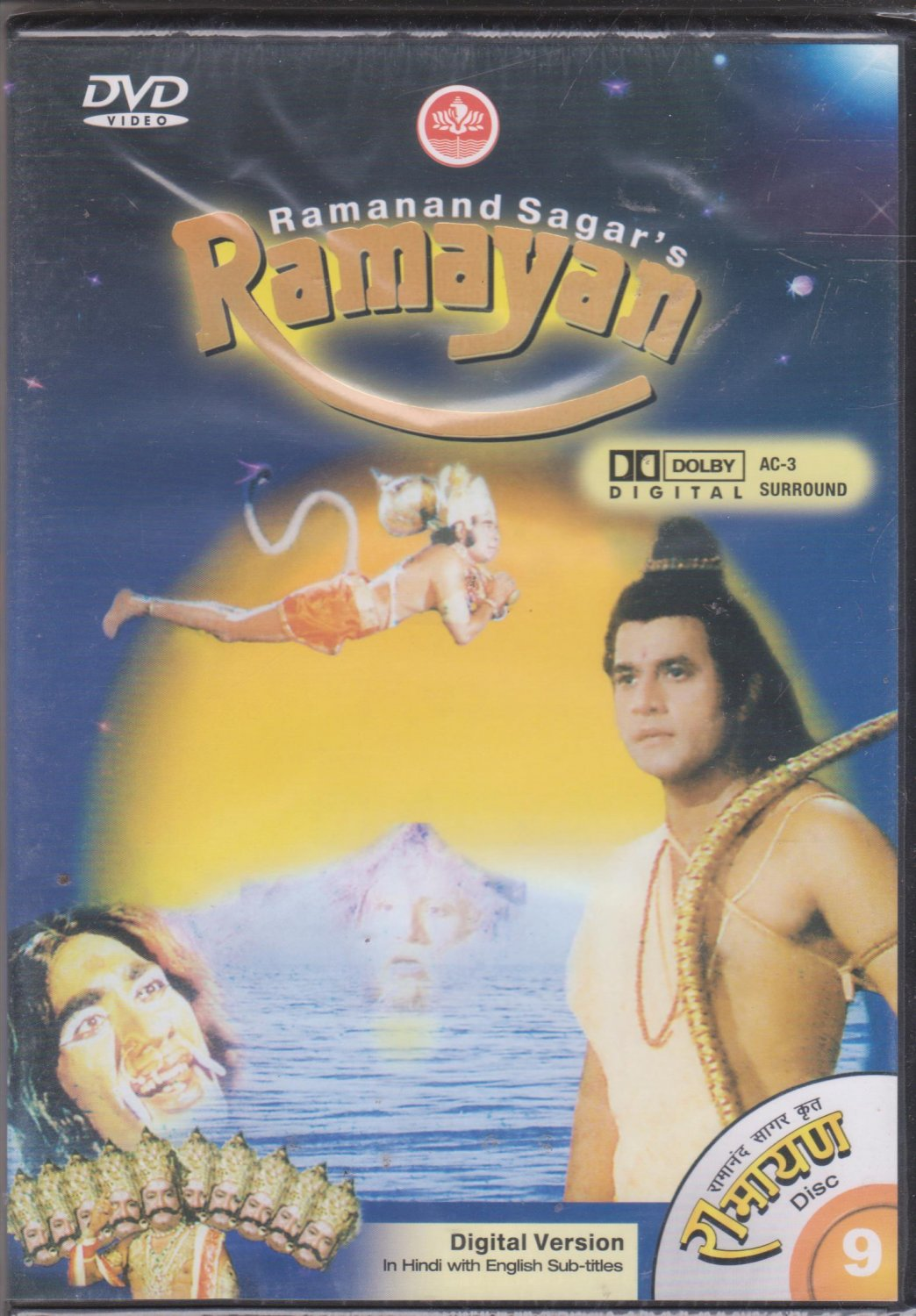 Ramayan - Disc 9 - Episode 39 to 43 - ramanand Sahar's  [Dvd]  1st edition Released