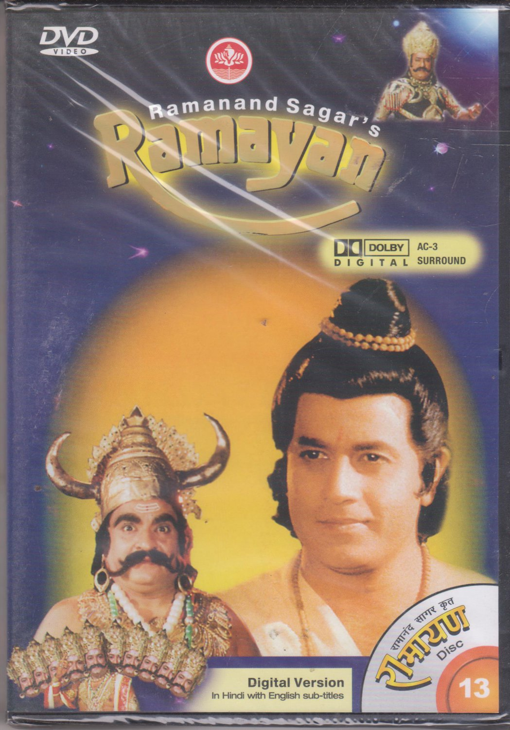 Ramayan - Disc 13 - Episode 59 to 63 - ramanand Sahar's  [Dvd]  1st edition Released