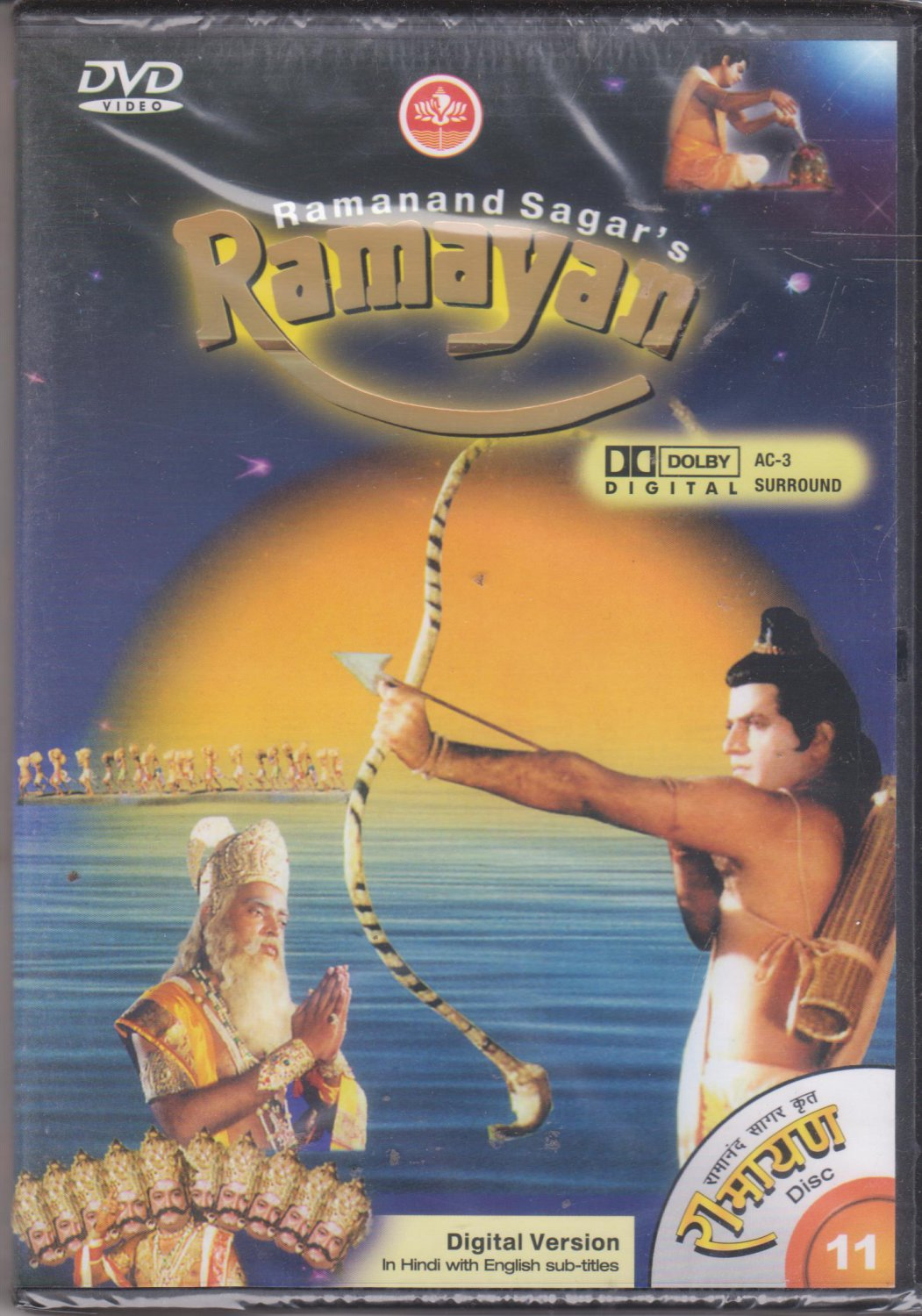 Ramayan - Disc 11 - Episode 49 to 53 - ramanand Sahar's  [Dvd]  1st edition Released