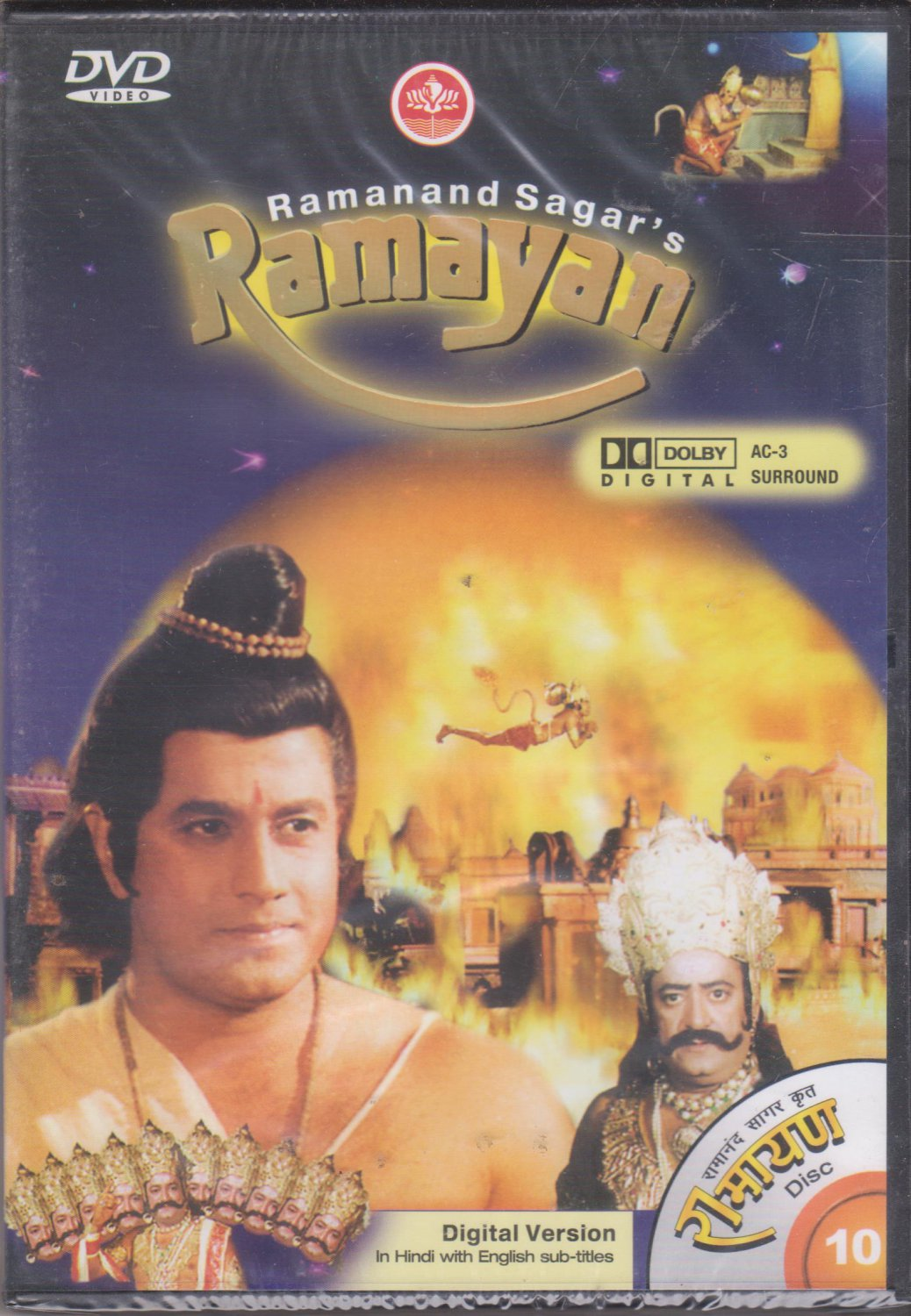 Ramayan - Disc 10 - Episode 44 to 48 - ramanand Sahar's  [Dvd]  1st edition Released