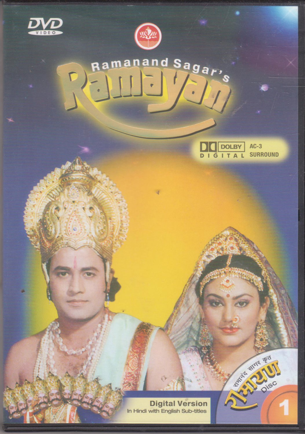Ramayan - Disc 1 - Episode 1 to 3 - ramanand Sahar's  [Dvd]  1st edition Released