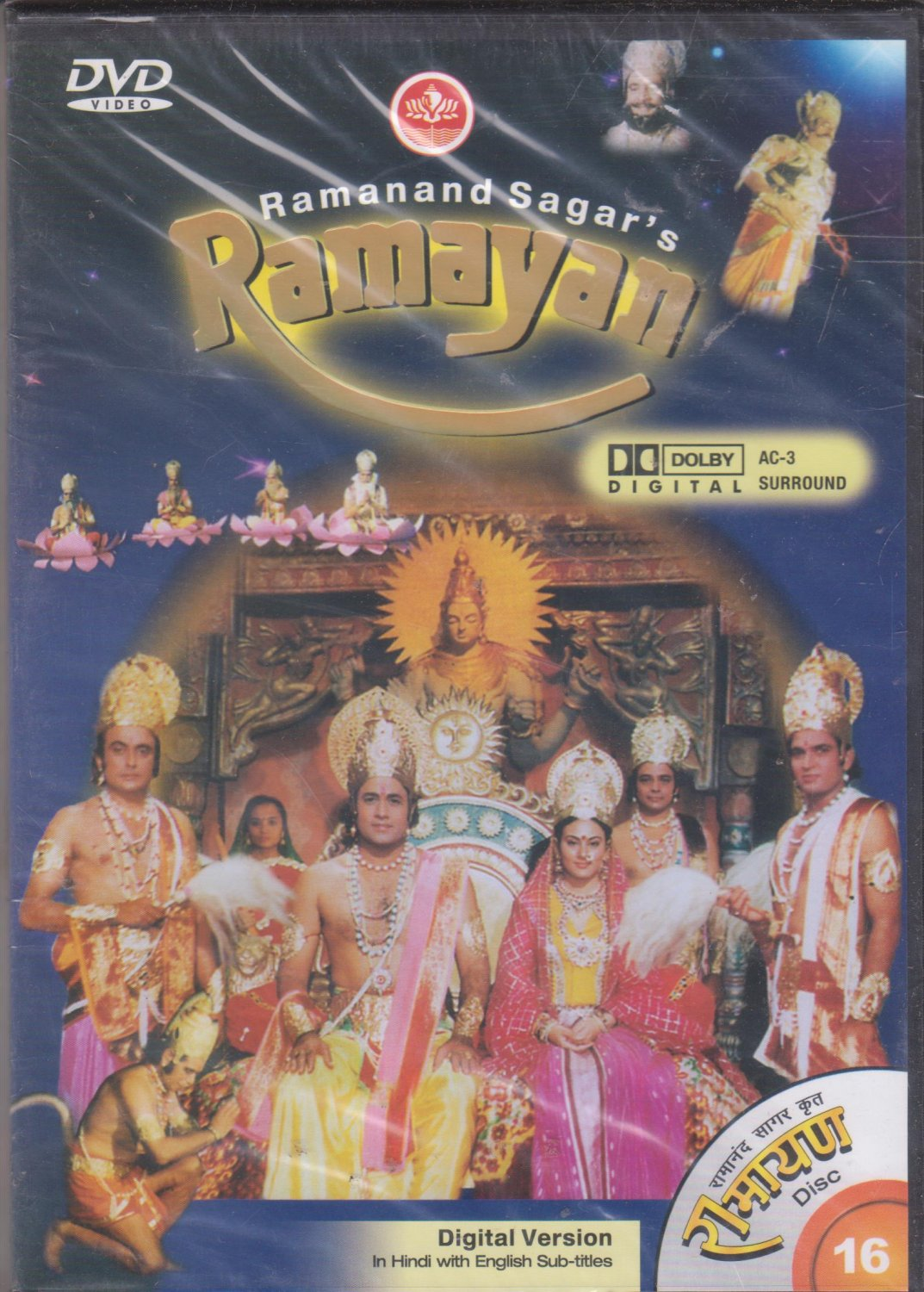 Ramayan - Disc 16 - Episode 74 to 78 - ramanand Sahar's  [Dvd]  1st edition Released