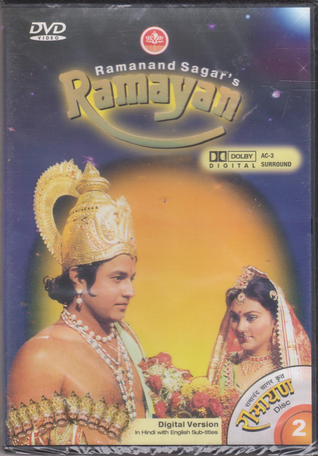Ramayan - Disc 2 - Episode 4 to 8 - ramanand Sahar's  [Dvd]  1st edition Released