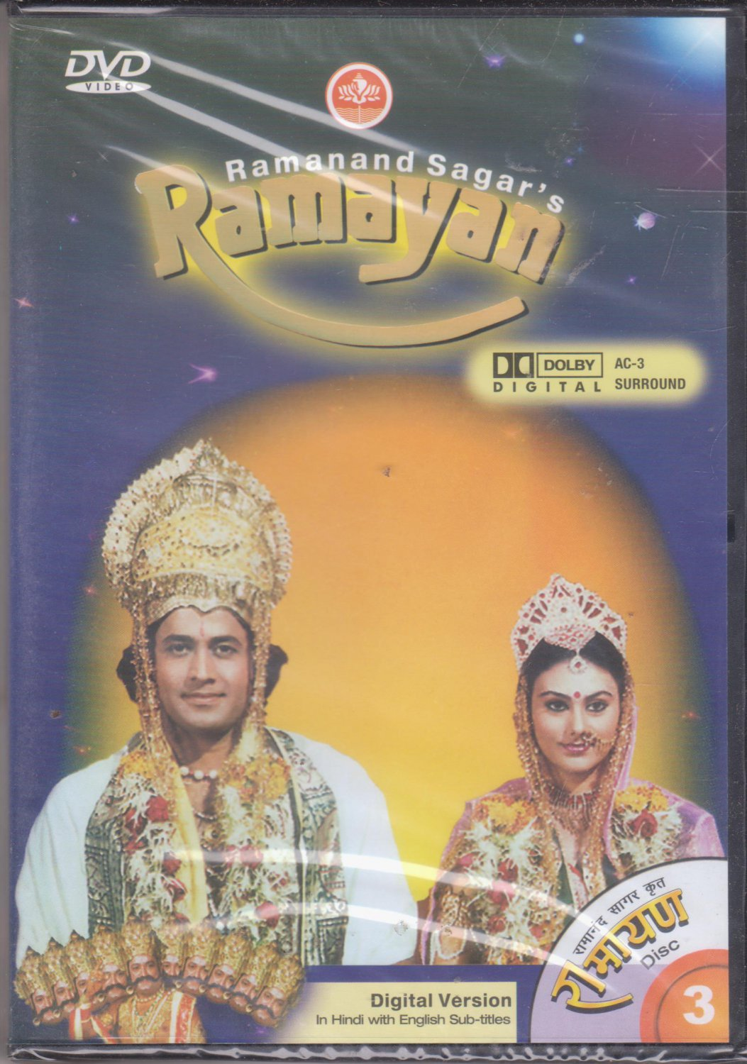 Ramayan - Disc 3 - Episode 9 to 13 - ramanand Sahar's  [Dvd]  1st edition Released