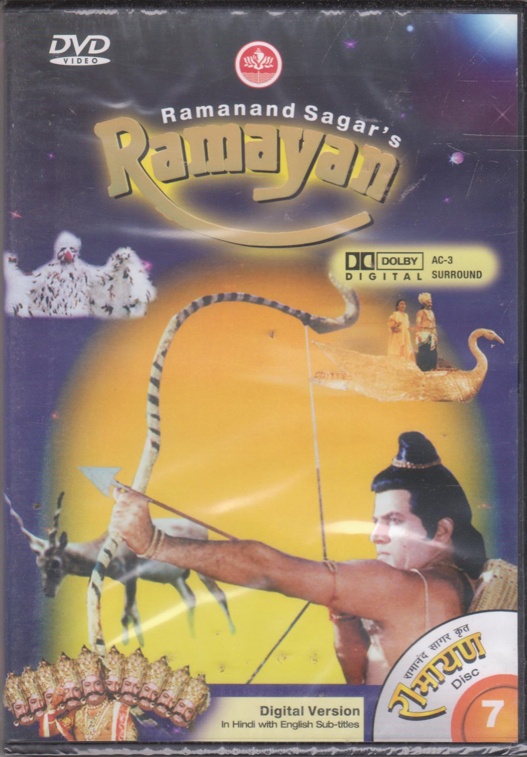 Ramayan - Disc 7 - Episode 29 to 33 - ramanand Sahar's  [Dvd]  1st edition Released