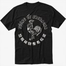 Sriracha Rooster Label Funny Bottle Red Hot Chili Sauce Men Black T-Shirt