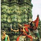Prambanan Indonesia Postcard The Ramayama Dance