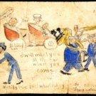 VINTAGE USPS McKinley Post Card With Child Artwork 1906