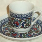 Gural Porselen Demitasse Cup and Saucer Bright Colors Red Blue Made In Germany
