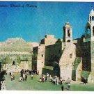 Israel Postcard Bethlehem Holy Land Church of Nativity