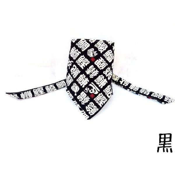 "Dog Bandana for Japanese sushi ""Black"""