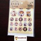 Kawaii Manmaru Shiba inu stickers from Japan