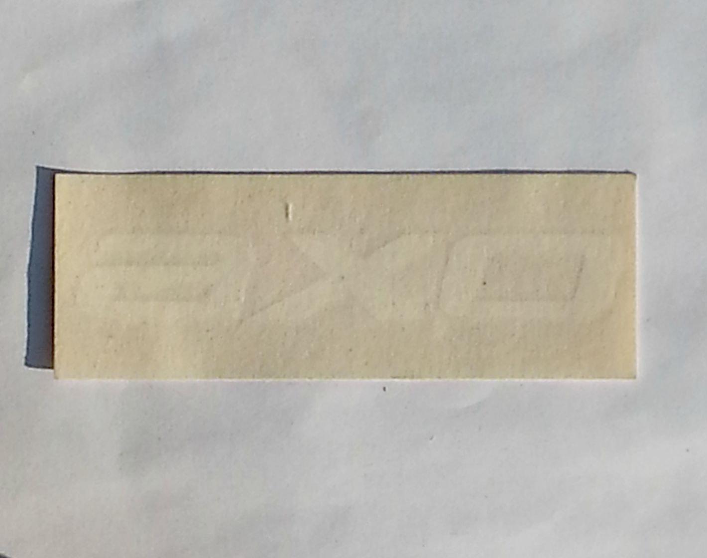 "AXO sticker (outline,white) - 4 3/4"" x 1 1/2"""